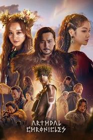 Arthdal Chronicles (2019) 아스달 연대기