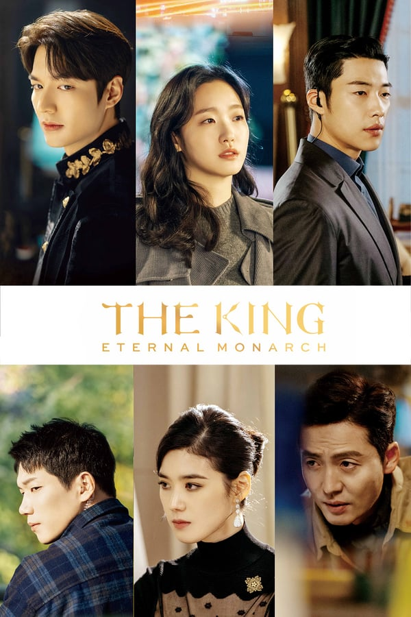 The King: Eternal Monarch (더 킹 : 영원의 군주)