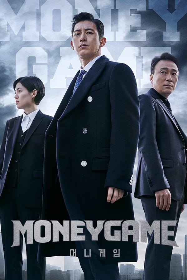 Money Game (머니게임)