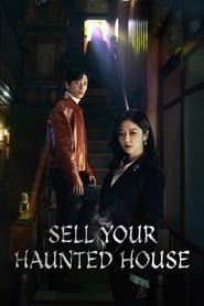 Sell Your Haunted House (대박부동산)